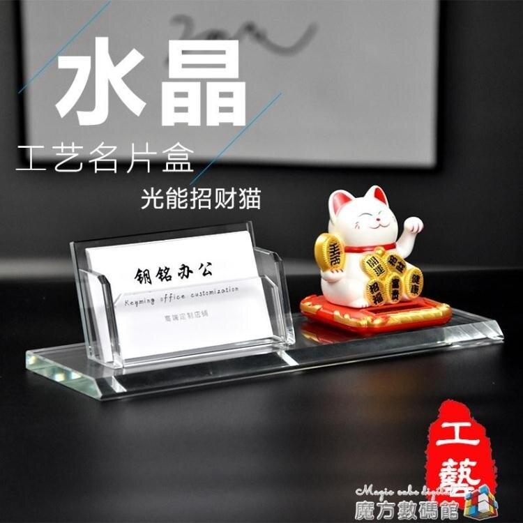 水晶名片座展會商務桌面名片盒兩三格加厚簡約透明名片架男女商務