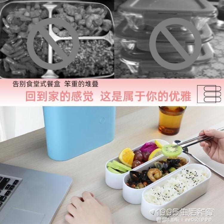 日式便攜便當盒上班族健身水果飯盒學生餐盒分隔不串味微波可加熱[1995新品]