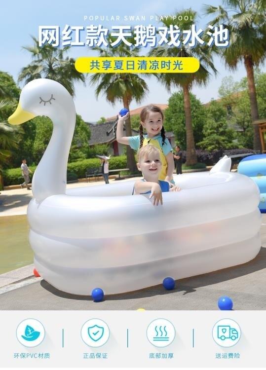 [八折限購]嬰兒童充氣游泳池家庭超大型海洋球池加厚家用大號成人戲水池