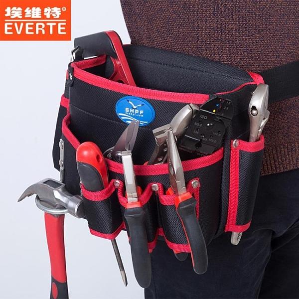 電工工具包腰包電工包多功能工具腰帶包袋