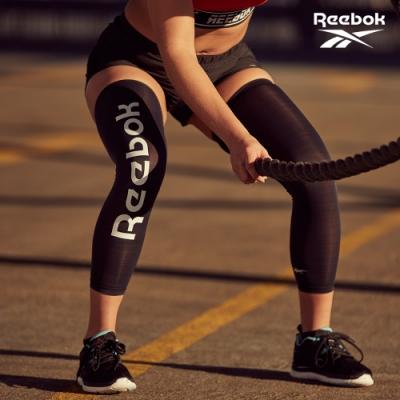 Reebok 溫控修復訓練腿套(經典黑/湖水綠)