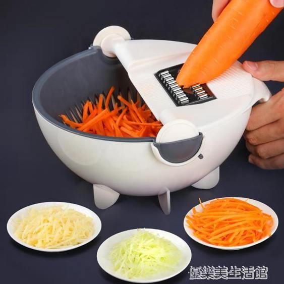 廚房多功能切菜神器家用馬鈴薯絲切絲器蘿蔔刨絲器擦絲器刮絲切片器