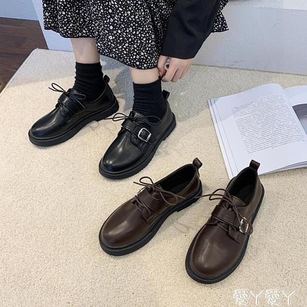 樂福鞋 復古百搭英倫風小皮鞋女2021秋季新款圓頭皮帶扣粗跟系帶樂福鞋潮 愛丫