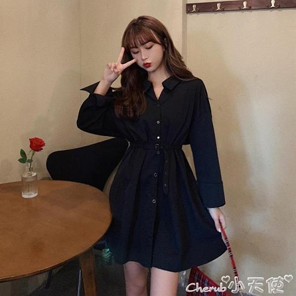 長袖洋裝 大碼女裝氣質連身裙秋季新款胖mm設計感收腰中長裙顯瘦長袖襯衫裙 小天使