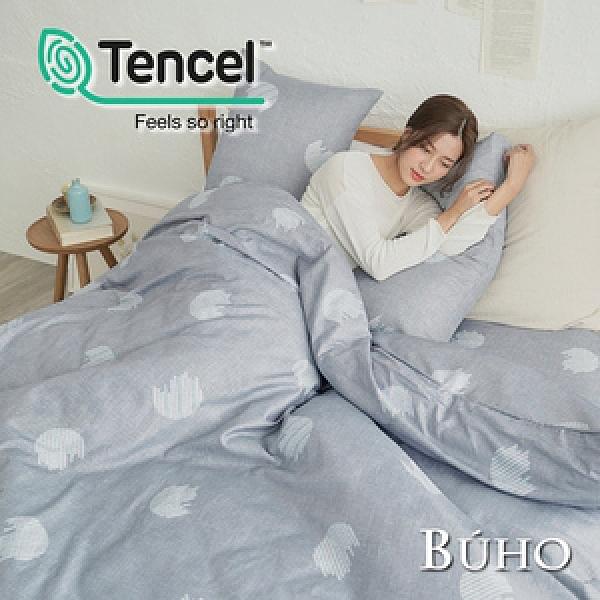 BUHO 舒涼TENCEL天絲單人床包+雙人兩用被套三件組(茫月迷霧)
