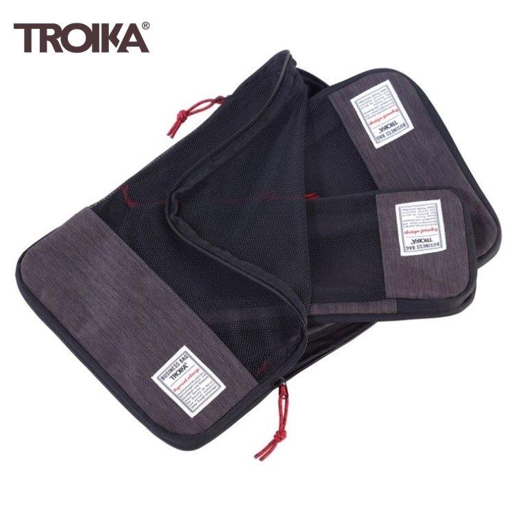 又敗家@德國TROIKA商務出差雙層拉鍊高壓縮衣物收納包裝袋3入組BBG56/GY旅行包衣物收納袋壓縮袋衣物整理袋行李袋