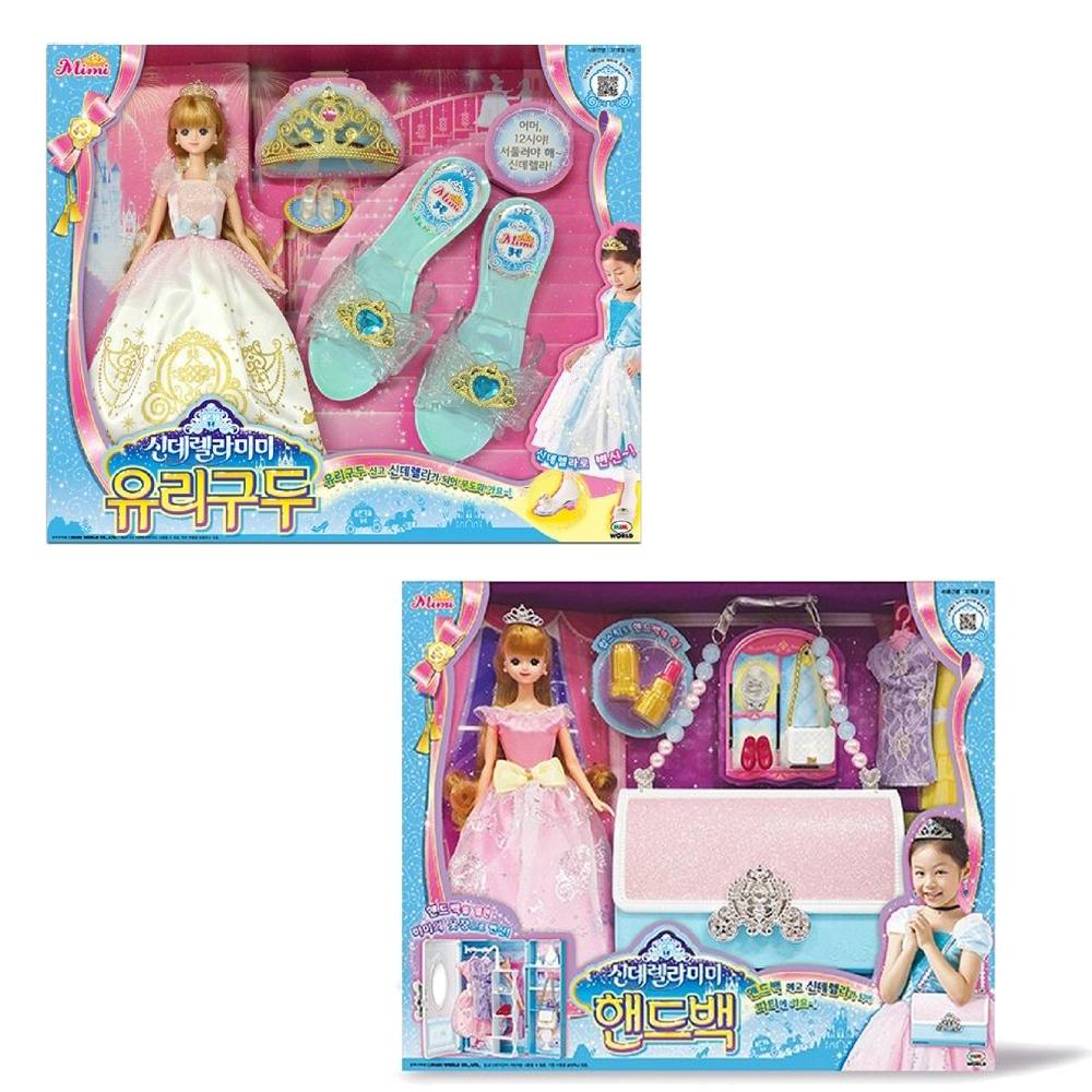 【MIMI WORLD】仙杜瑞拉裝扮組/仙杜瑞拉提包衣櫥組