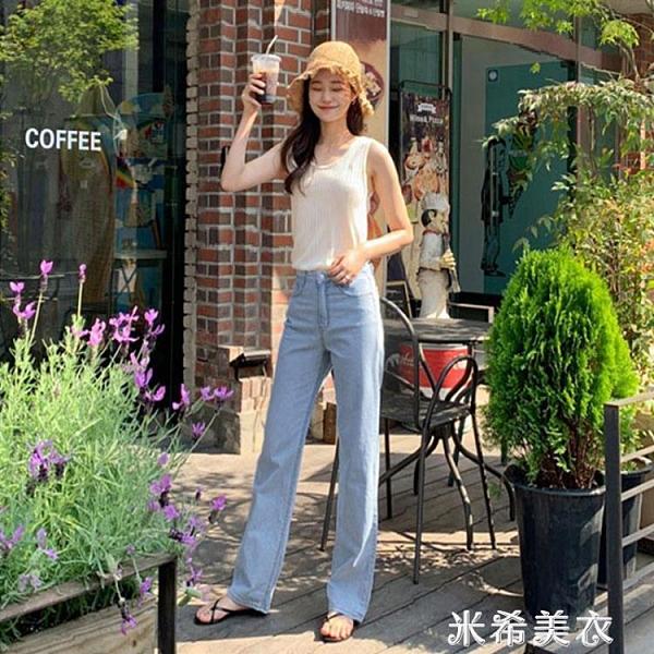 淺色闊腿牛仔褲女2020新款高腰寬鬆顯瘦小個子泫雅垂感直筒拖地褲 米希美衣