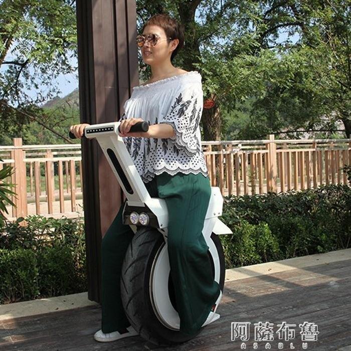 火爆夯貨~電動獨輪車 單輪平衡車成年獨輪車成人越野體感代步可坐超大輪電動獨輪摩托車