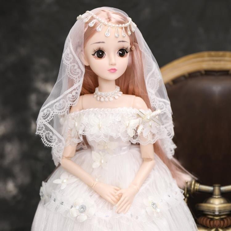 芭比公主伊夢絲芭比60厘米洋娃娃套裝禮盒仿真超大女孩玩具公主大號單個