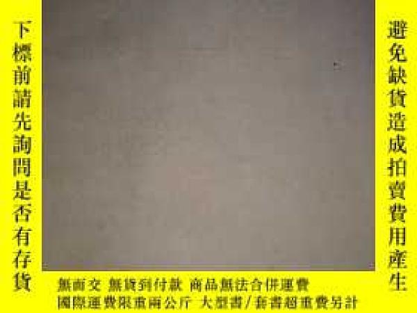二手書博民逛書店罕見中華人民共和國婚姻法教學參考資料第一輯Y206588 西南政法學院 西南政法學