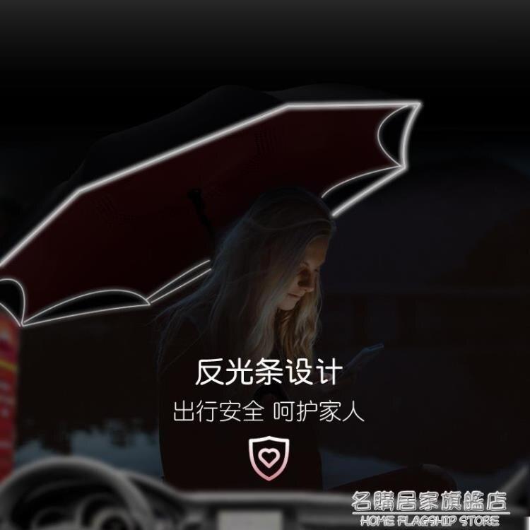雨傘反向傘男女雙層免持式全自動雙人雨傘德國汽車用長柄晴雨兩用 NMS名購新品 秋冬新品特惠
