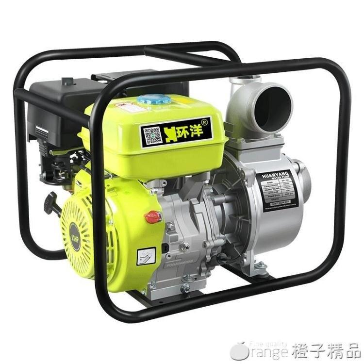 環洋2寸3 4寸汽油機水泵大型柴油抽水機農用灌溉魚塘本田款高壓泵