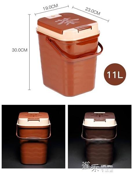 茶桶 彈蓋塑料茶渣桶功夫茶具配件茶盤茶水桶小號廢水桶茶台下水桶 【喜慶新年】