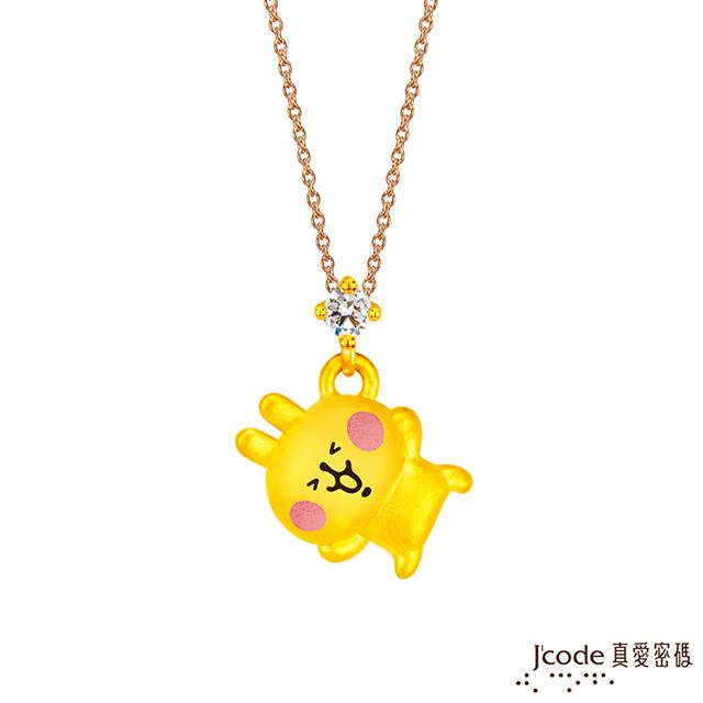 Jcode真愛密碼金飾 卡娜赫拉的小動物-摘星粉紅兔兔硬金墜子 送項鍊