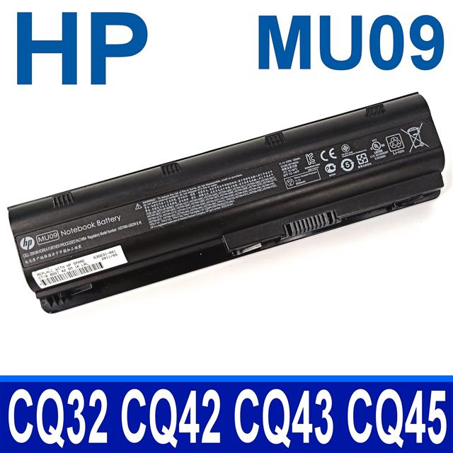 HP MU09 9芯 惠普電池 GSTNN-Q62C H0F74AA HSTNN-178C 179C 181C CB0W
