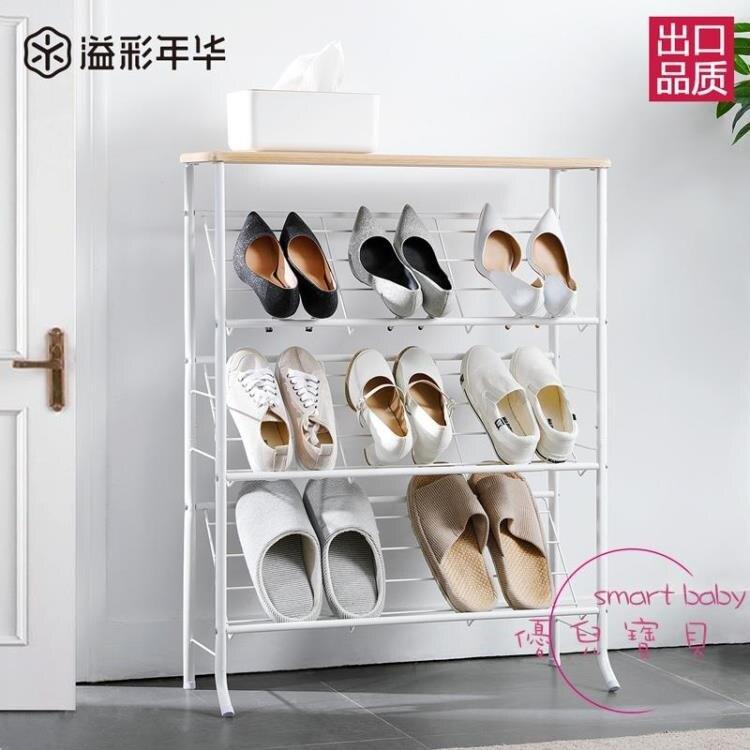 樂天優選-鞋架 鞋架簡易門口小窄多層宿舍省空間收納小鞋架子家用經濟型放玄關