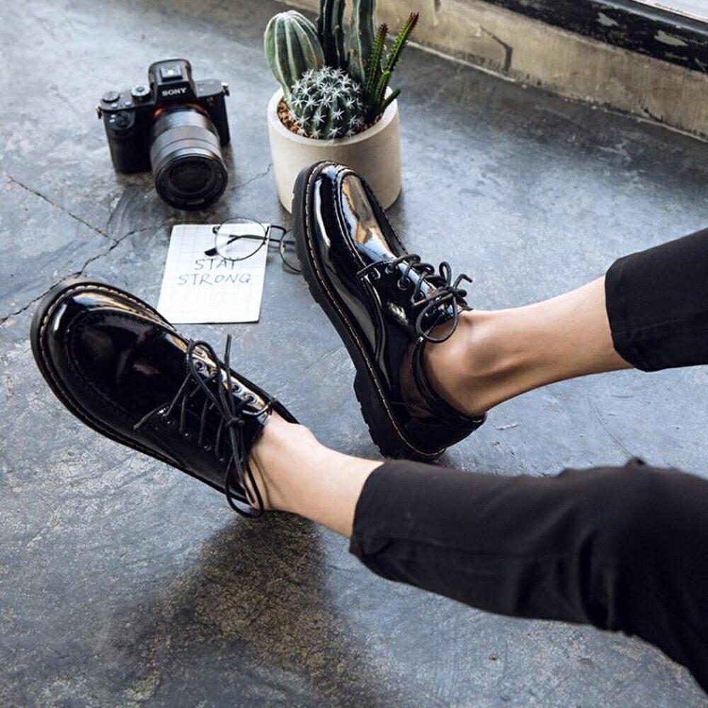 皮鞋 夏季皮鞋男韓版潮流百搭鞋子男學生休閒青少年英倫圓頭黑色小皮鞋