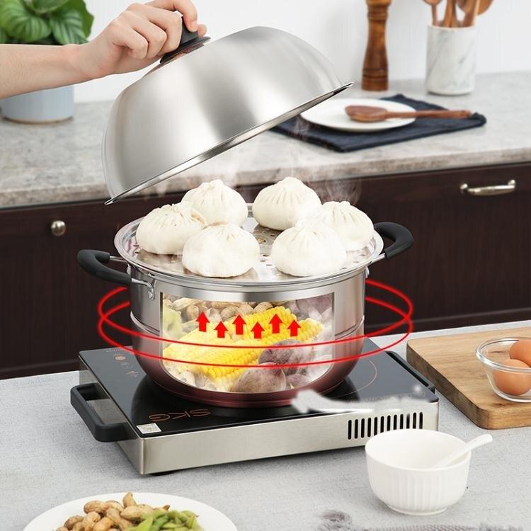 炊大皇歐式蒸鍋304不銹鋼家用26cm單層湯煮鍋電磁爐燃氣灶通用