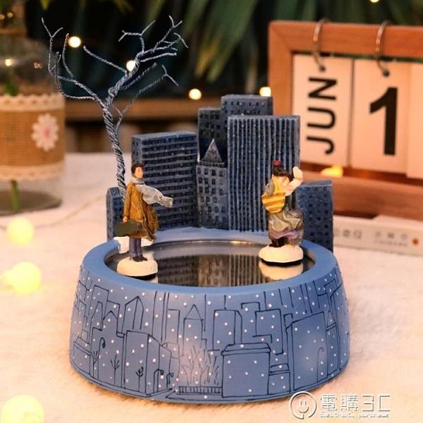 幾米現代七夕擺件旋轉音樂盒八音盒創意送女生兒童生日情人節禮物 聖誕節免運