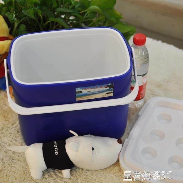 冰桶 PU保溫冷藏箱冰桶商用戶外車載藥品疫苗母乳釣魚保鮮大小號YTL 清涼一夏钜惠