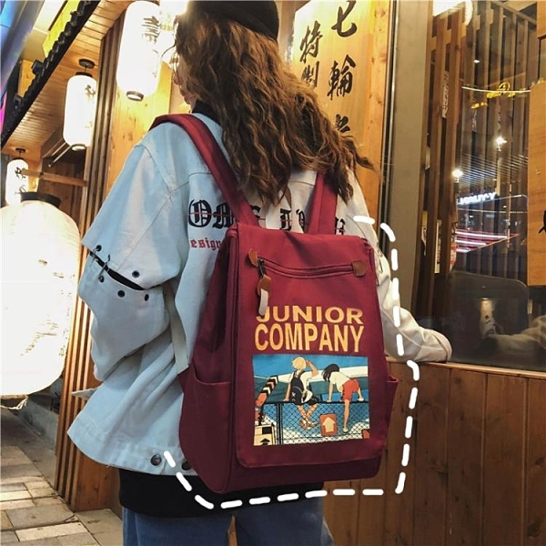 書包 ins風書包女韓版高中背包大學生初中生大容量新款時尚雙肩包 維多原創