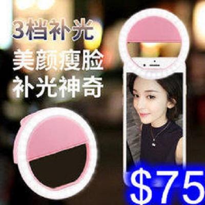SG11 充電款蘋果鏡頭美顏補光燈 魅眼補光神器 LED女神閃光燈 夜拍/姊妹聚會 各款手機通用 L-31