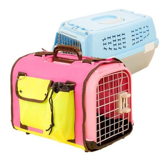 空運航空箱寵物狗狗托運箱貓咪泰迪外出箱外帶包托運箱 NMS 黛尼時尚精品