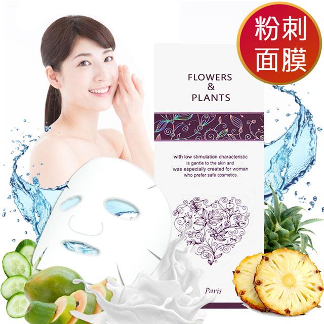 【愛戀花草】木瓜酵素+鳳梨酵素-淨除粉刺角質蠶絲面膜 30片
