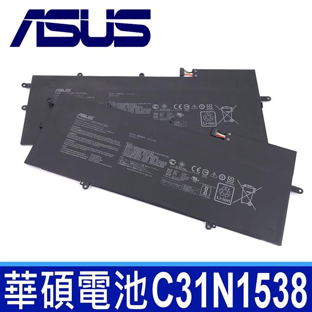 華碩 ASUS C31N1538 電池 UX360 UX360UA Q324UA