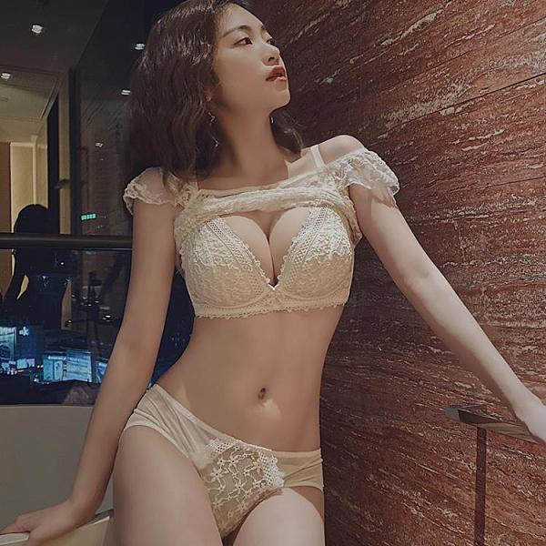 內衣兩件套 內衣女小胸聚攏收副乳調整型無鋼圈平胸顯大防下垂文胸套裝-Ballet朵朵