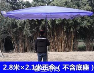 戶外遮陽傘四方傘擺攤傘鋼管遮鋪面傘