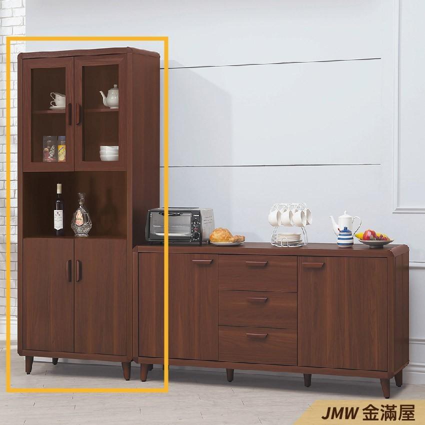 80.3cm 北歐餐櫃收納 實木電器櫃 廚房櫃 餐櫥櫃 碗盤架 中島大理石金滿屋尺餐櫃-g829