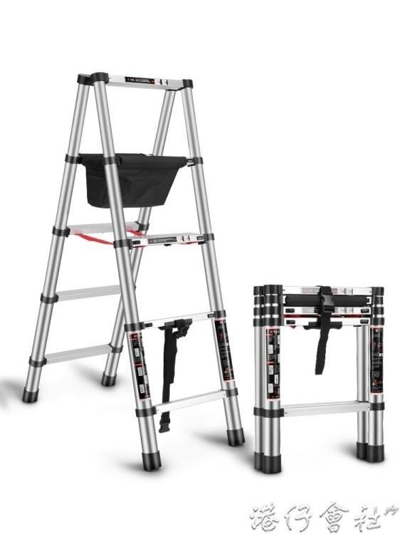 人字梯可行走多功能家用梯折疊伸縮梯鋁合金加厚工程梯升降高蹺梯