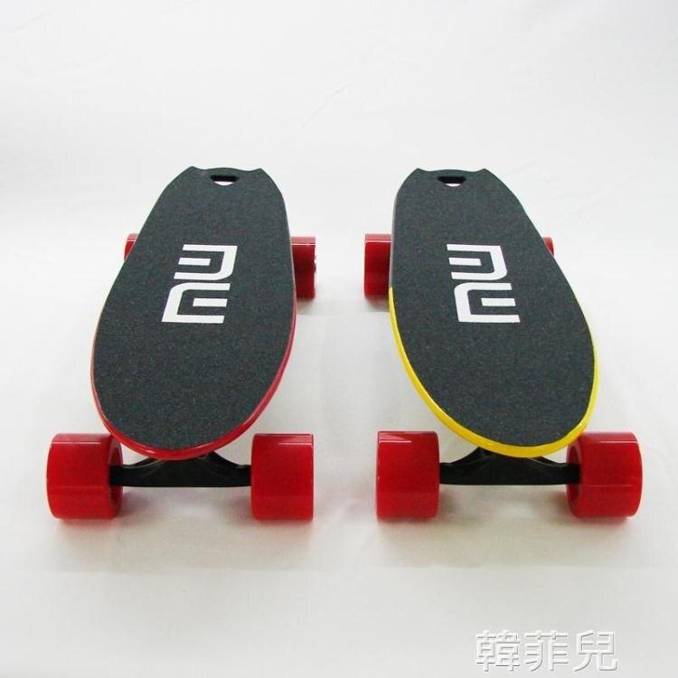 【免運快出】電動滑板 無線遙控電動滑板車公路長板滑板小魚板四輪成人刷街SK-58A  創時代 新年春節送禮