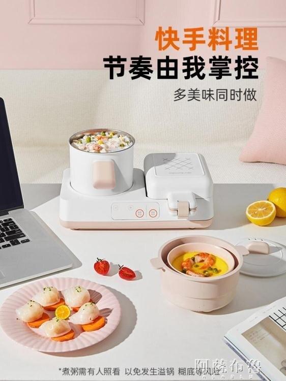 早餐機 九陽三明治機輕食早餐機家用小型多功能四合一加熱吐司壓機