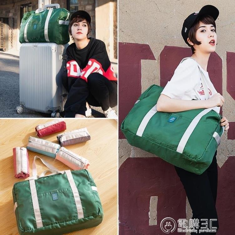 旅行包包女可折疊手提輕便大容量短途便攜袋子出行收納旅游行李袋SUPER 全館特惠9折