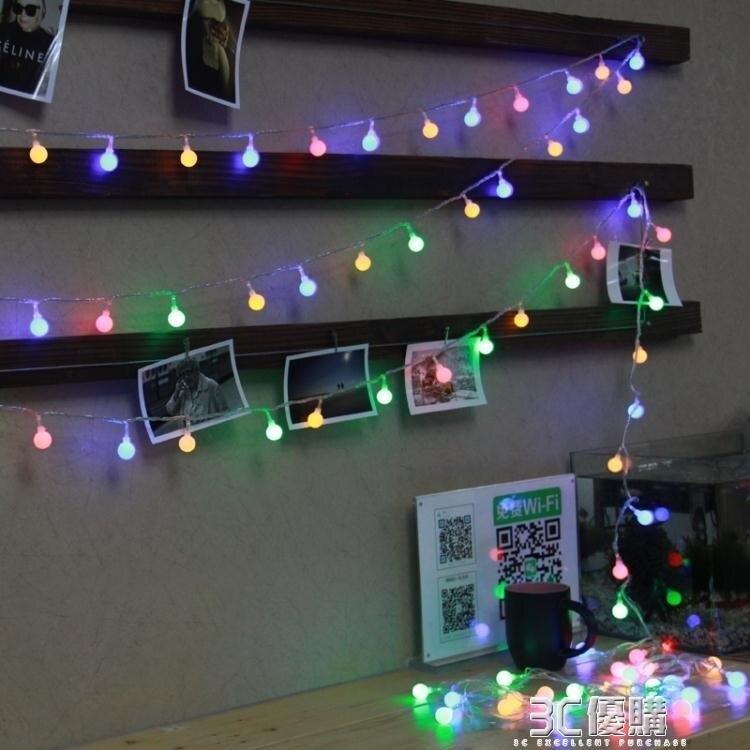 led小彩掛燈閃臥室裝飾節日滿天星掛燈串USB宿舍掛燈泡串掛燈電池圓球掛掛燈 3C 秋冬新品特惠