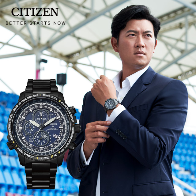 【CITIZEN】PROMASTER 世界榮耀光動能電波鈦金屬腕錶/黑x藍面(AT8195-85L)