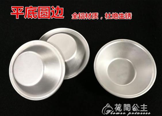 烘焙模具-蛋撻模具重復使用烘焙家用布丁托椰子撻杯蛋糕模工具缽仔糕鋁制圓