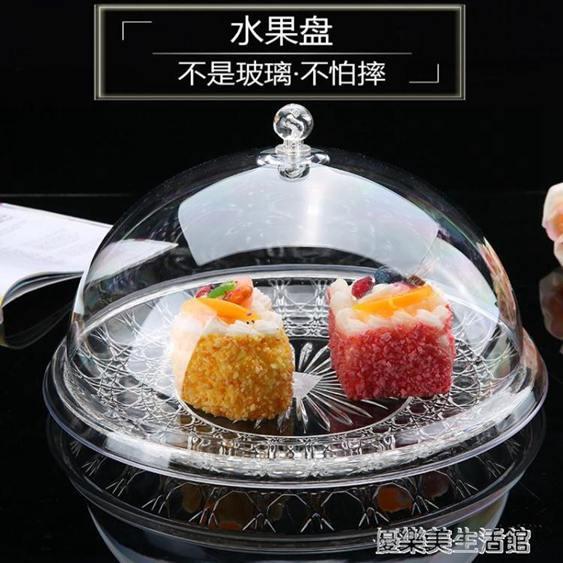 超市水果試吃盤托盤零食自助餐展示盤保鮮盒帶蓋PC透明蓋子圓形