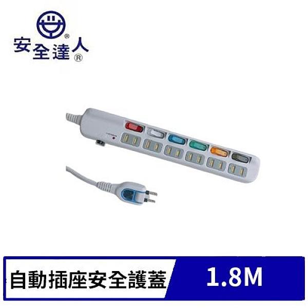 安全達人 S-65BLC-6 感溫轉向延長線(6座6切) 1.8M
