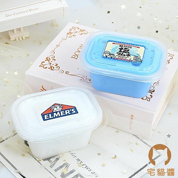 【6盒裝】小方盒起泡膠史萊姆魔法泥手工泥水晶泥【宅貓醬】