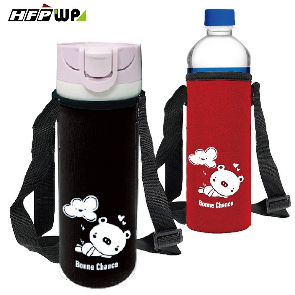 【客製化】500個含1色印刷 超聯捷 潛水布杯套長揹袋 保護套 宣導品 禮贈品 S1-370013-500