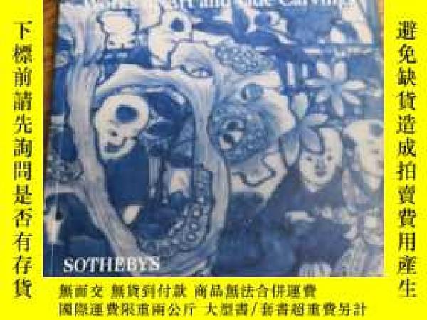 二手書博民逛書店香港蘇富比1996年拍賣圖錄 1996年4月30-5月1日罕見瓷
