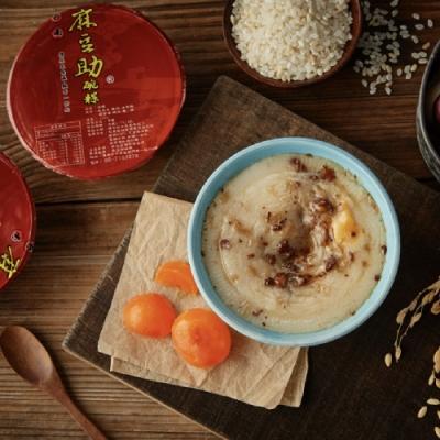 台南麻豆助 招牌碗粿(200g/入)*8入
