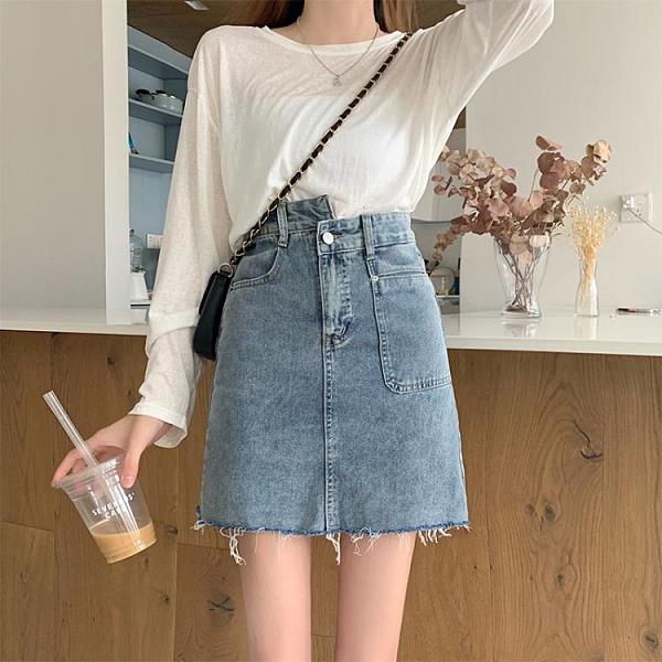 大尺碼女裝大碼胖mm側口袋牛仔半身裙女夏2020新款不規則包臀高腰a字裙短裙
