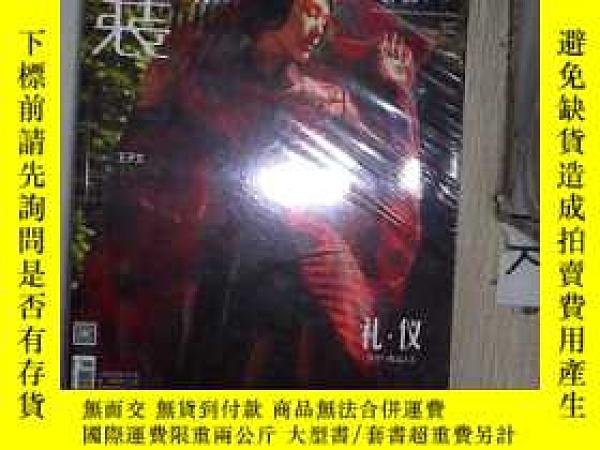 二手書博民逛書店時裝LOFFICIEL(2019年10月No.459)封面-王子