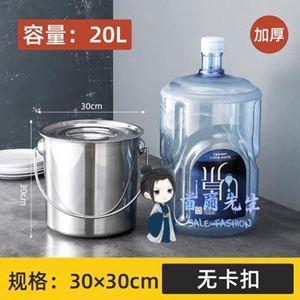 湯桶 304不銹鋼桶帶蓋手提式水桶湯桶密封桶米油幼兒園飯菜送餐牛奶桶T