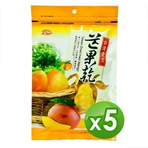 【SSY】台灣文芒果乾(130g)_5包組